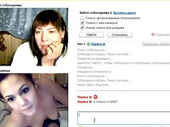 Web chat divorce on Seductive russian