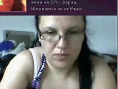 Bulgarian cutie flashing from Varna