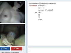 sensual russian lassie on webchat