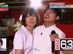 Handjob Karaoke Seductive japanese Game Display